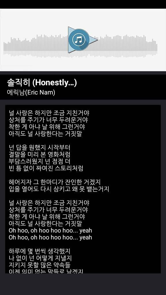 Eric Nam - Honestly (Songs and Lyrics) for Android - APK