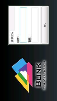 Blink Merchant Lite apk screenshot