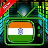 India Live TV Online icon