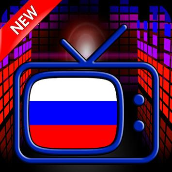 Rusia Live TV Online poster