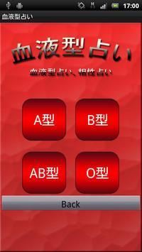 Blood Astro apk screenshot