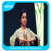 Dance Steps for Beginners icon