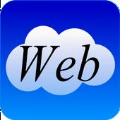 BLOCCO Webページ表示Plugin icon