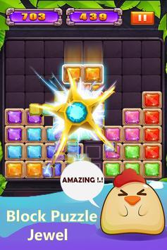 Block Puzzle Jewel screenshot 3