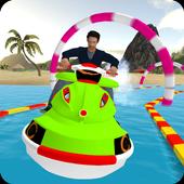 Jet Ski Multiplayer Battle icon