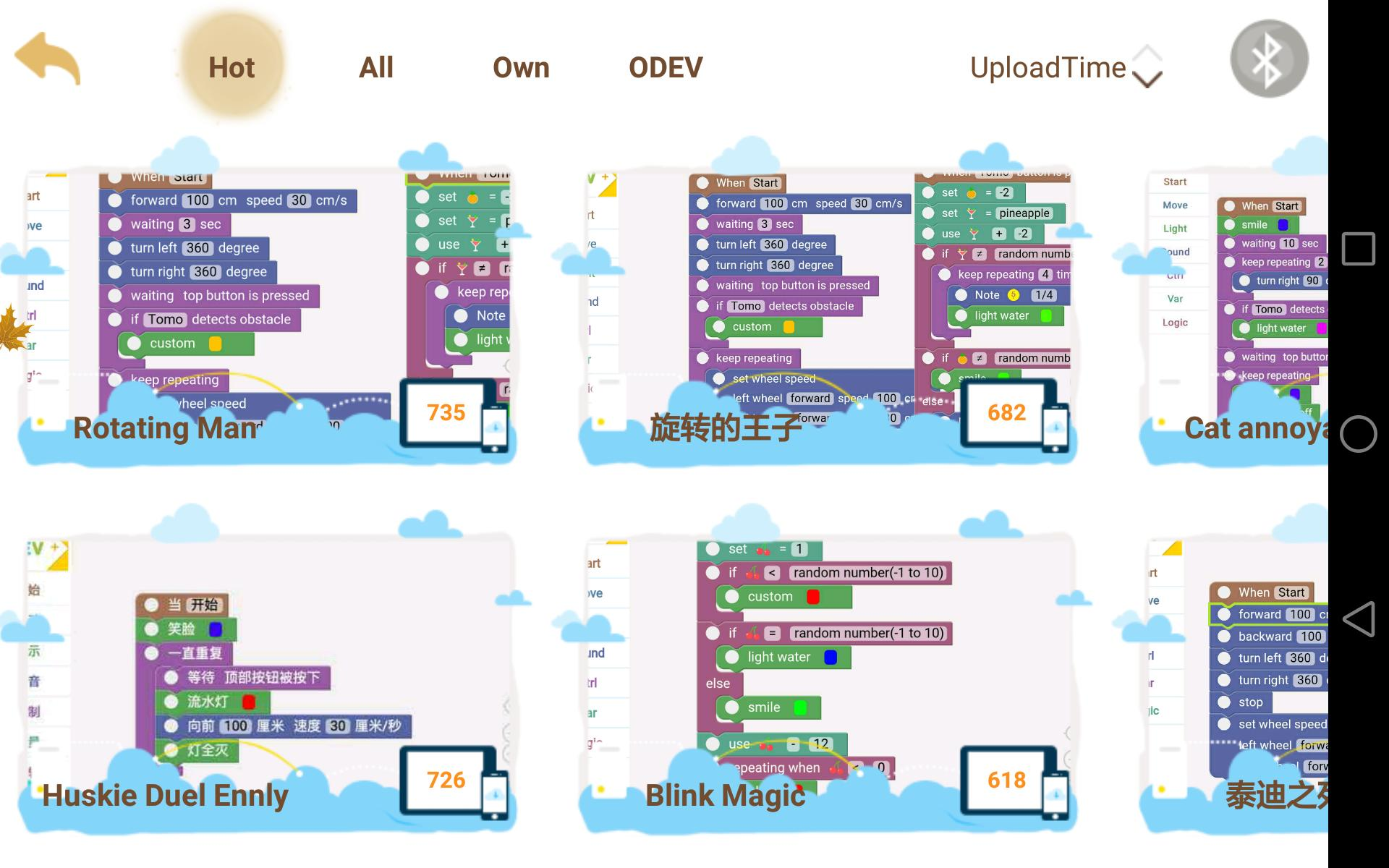 ODEV Blockly for Android - APK Download