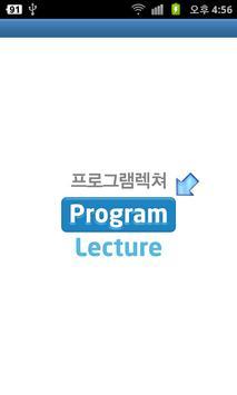 ASP.NET 메뉴얼및 기초 배우기 동영상 강의 강좌 poster