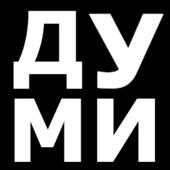 ДУМИ icon