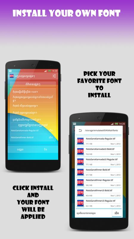 Kruti dev to unicode for android apk download.