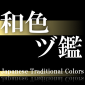 Japanese Traditional Colors icon