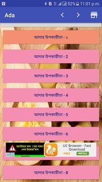 8 health benefits of ginger apk screenshot