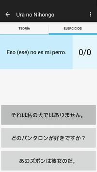 Ura no Nihongo screenshot 2