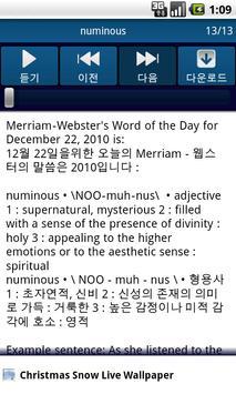 Today's Word screenshot 2