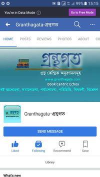 granthagata.com apk screenshot