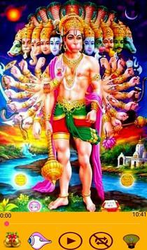 Hanuman Chalisa screenshot 3