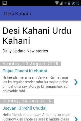 Desi Urdu Kahani for Android - APK Download
