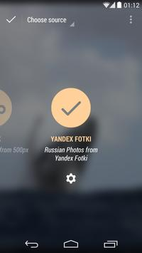 Muzei - Yandex Fotki apk screenshot