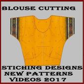 BLOUSE CUTTING & STITCHING icon