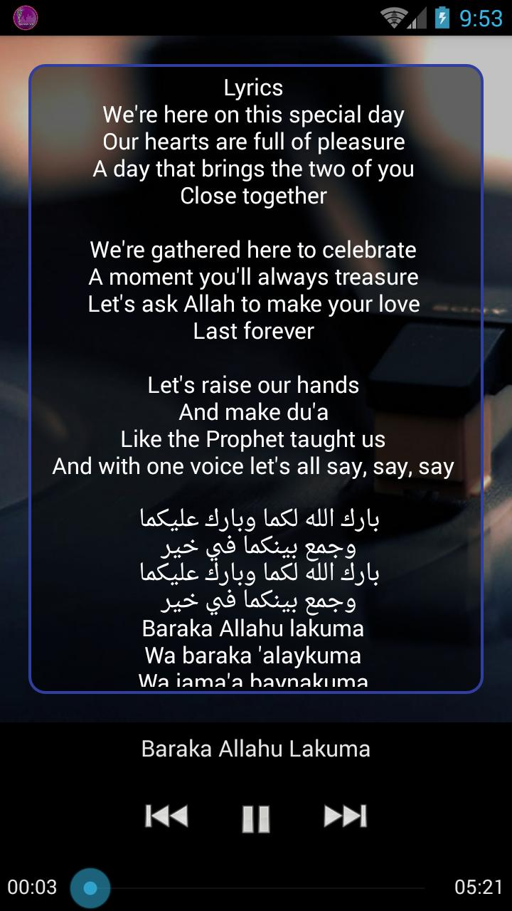 All Song Maher Zain & Lyric for Android - APK Download
