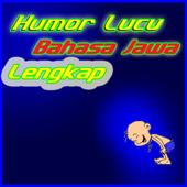 Humor Lucu Bahasa Jawa Lengkap icon