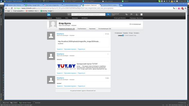3B Training Application screenshot 1