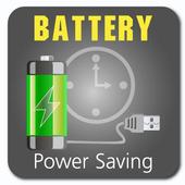 Battery Power Saving icon