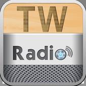 Radio Taiwan icon
