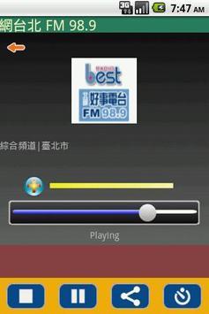 Radio Taiwan apk screenshot