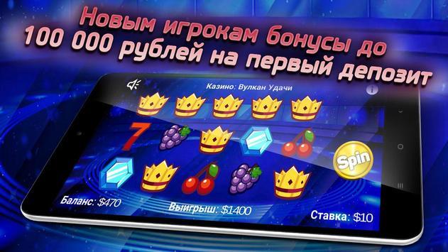 Оазис Приключений screenshot 3