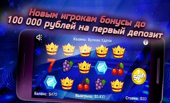 Оазис Приключений poster