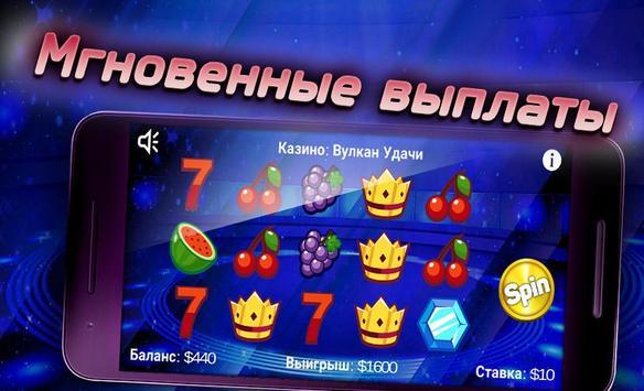 Оазис Приключений screenshot 1