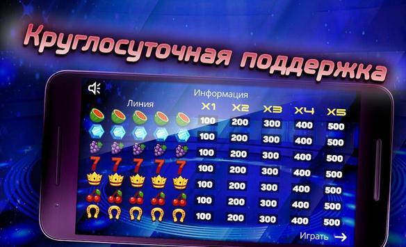 Оазис Приключений screenshot 2