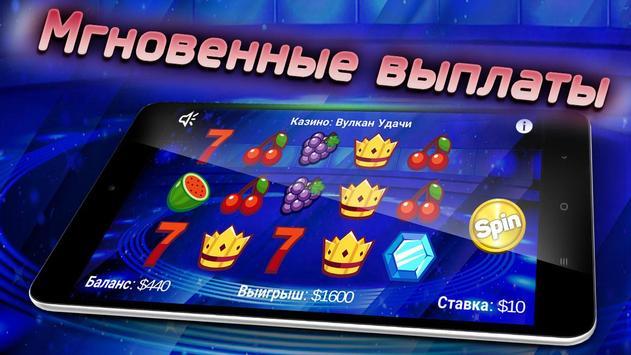 Оазис Приключений screenshot 4