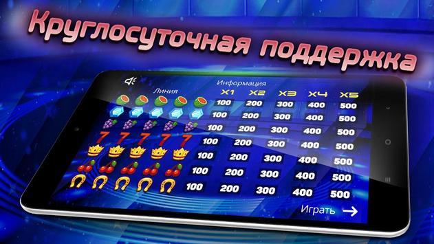 Оазис Приключений screenshot 5