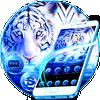 ikon Tema Harimau Putih Biru