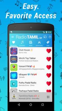 Radio Tamil HD screenshot 2
