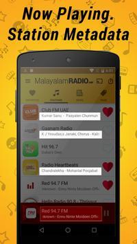 Malayalam Radio HD screenshot 1