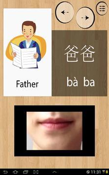 言语治疗 apk screenshot