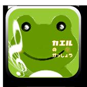 アフィリエイト・サンプル icon