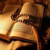 تلاوة القرآن الكريم icon