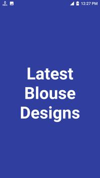 Blouse Design poster