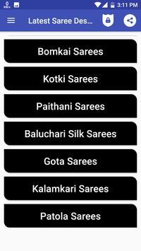 Saree Designs screenshot 3