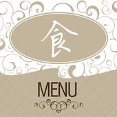 点餐助手 icon