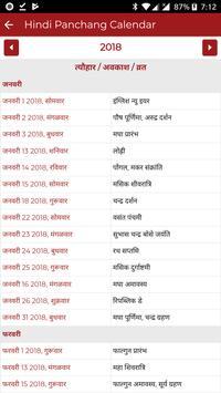 Hindi Panchang Calendar screenshot 2