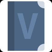 Verses - The Bible Trivia Game 아이콘