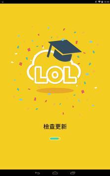 台中偉文文教機構雲端學習 poster