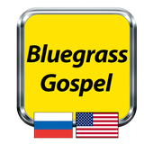 Bluegrass Gospel Radio Bluegrass Music icon