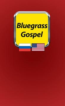 Bluegrass Gospel Radio Bluegrass Music screenshot 1
