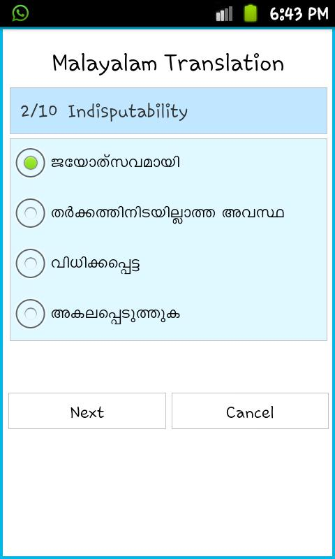 Blue leaf english malayalam dictionary free download