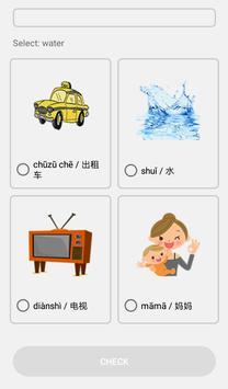 Hao La Learn Chinese screenshot 4